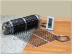Elektriskās siltās grīdas
